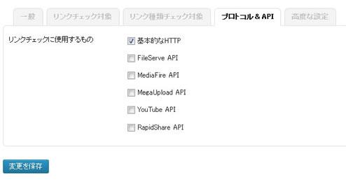 プルトルコ&API