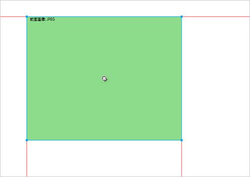 長方形スライスを挿入