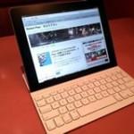 iPadで快適なタイピング「LOGICOOL ウルトラスリム キーボードカバー」が使いやすかったのでレビュー!