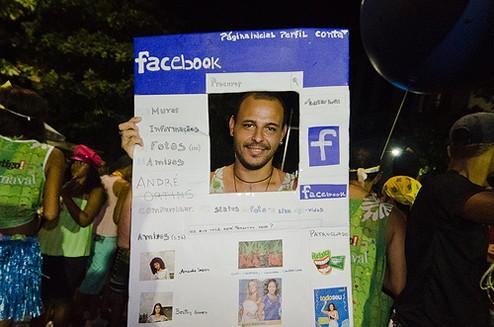 facebookページとは?