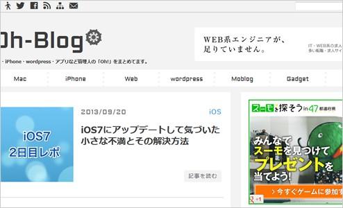 Oh-Blog