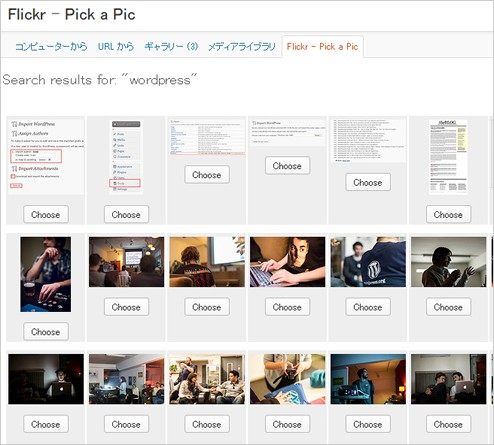 Flickr - Pick a Picture