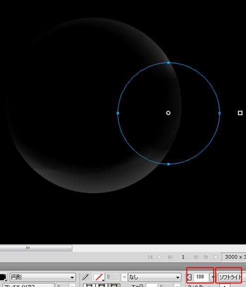 さらに、さらに、さらに円をもう一つ作ります