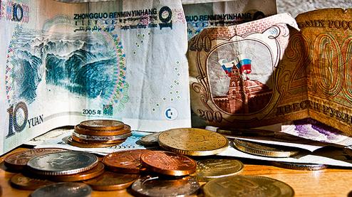 ロシアの通貨
