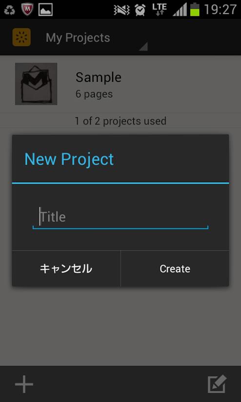 プロジェクト名