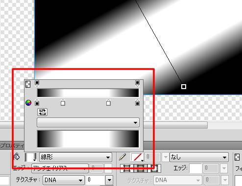 矩形にグラデーションをかけます