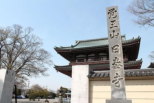 天気がよかったから覚王山の日泰寺に桜を見に行ってきたよ