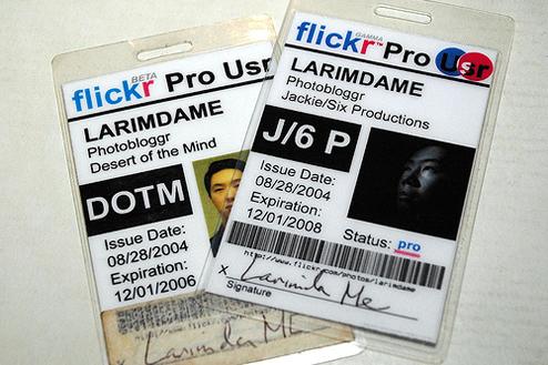 ID、パスワード管理