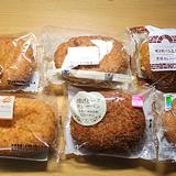カレーパンが無性に食べたくなったので近所のコンビニのカレーパンを買って比べてみた
