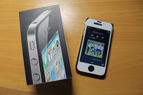 使わなくなったiPhoneはどうしてる?