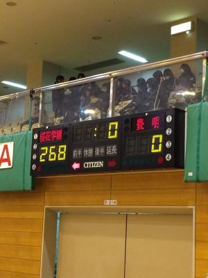 【高校女子バスケ】全国王者の桜花学園が「268ー0」で勝利、敗れた選手のツイッターが泣ける