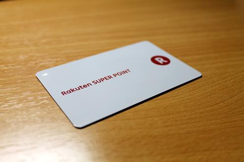 楽天Rポイントカードが10月1日から開始!