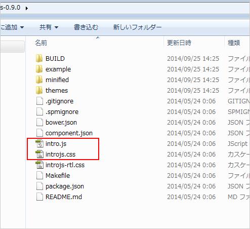 css、jQueryファイルを付けます