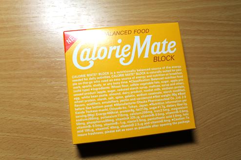 新発売のカロリーメイトブロック プレーンを食べてみた