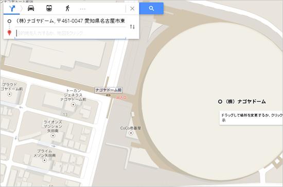 Google Maps Apiを使って案内マップを作ってみた Sedori Plan