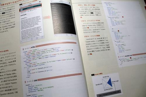 サンプルコード解説付き