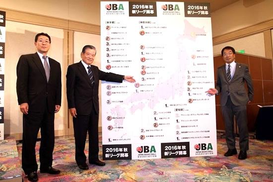 バスケ新リーグ1~3部階層分け決定!