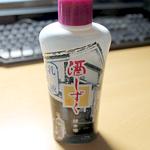 男でも化粧水・乳液をつける時代、ダイソーの乳液を買ってみた