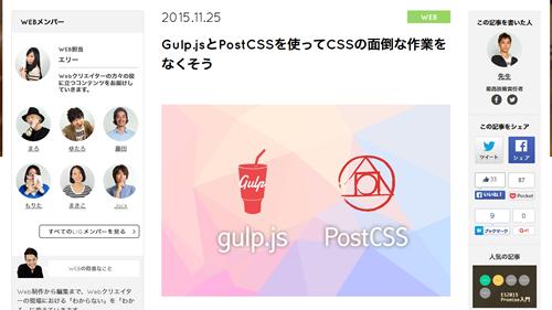 株式会社LIG | 台東区上野にあるウェブ制作会社