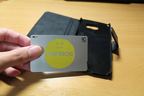 カードなどを入れるポケットがある