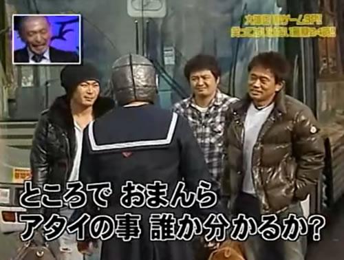 絶対に笑ってはいけない警察24時(2006年12月)