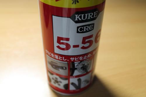 CRC-56