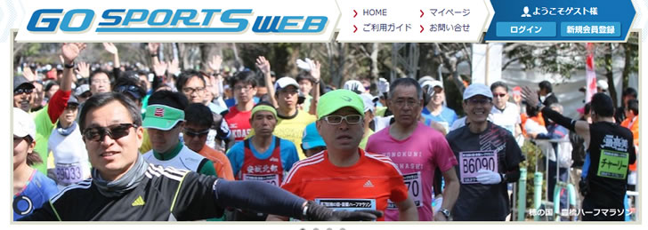 Go Sports Web