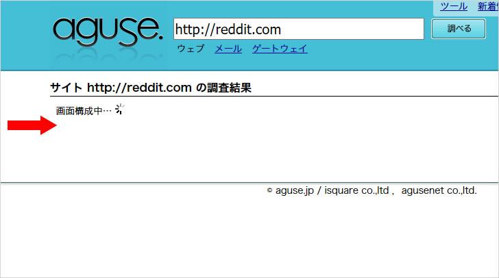 Webサイトの情報取得